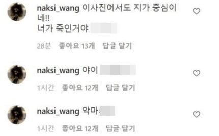 /사진=DJ DOC 김창열 인스타그램 캡처