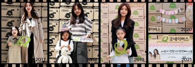 2017년부터 매년 기부를 이어온 배우 정시아와 딸 서우 / 사진제공=굿네이버스