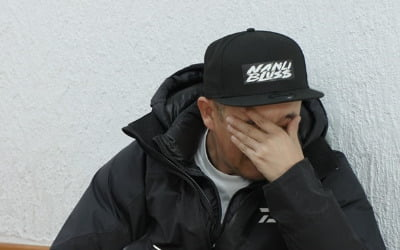 [우빈의 조짐] 이름은 김창열,<br>본성은 여전히 김창렬