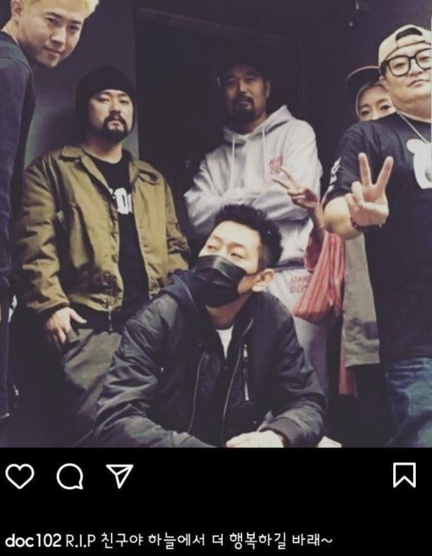 김창열 인스타그램 캡처