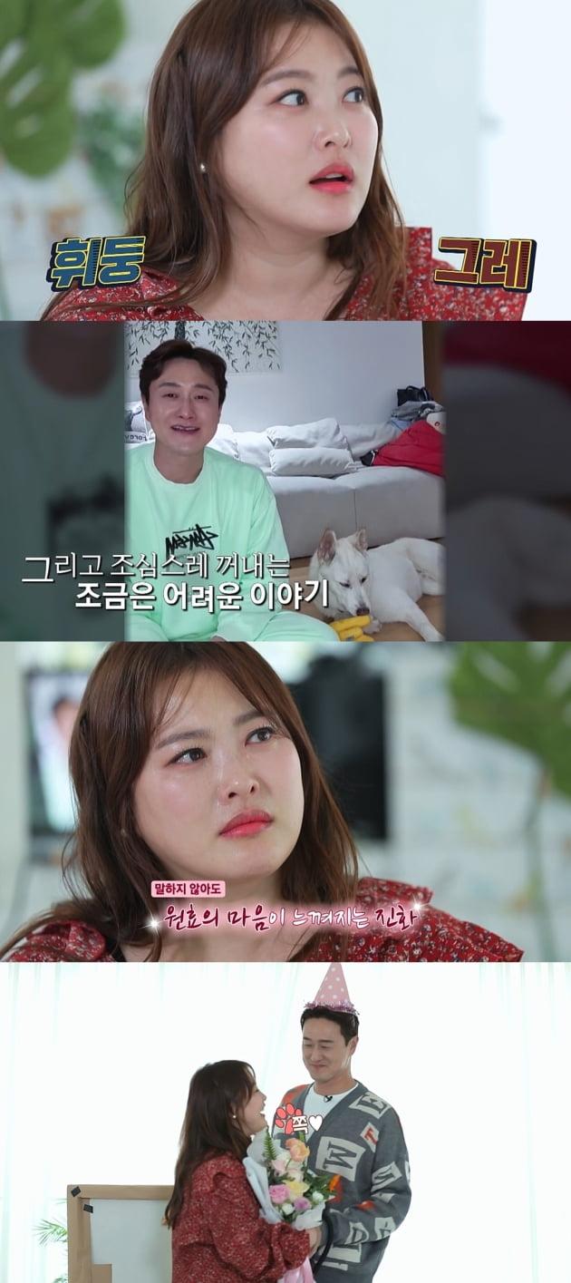 '달려라 댕댕이' 예고/ 사진=MBC에브리원 제공