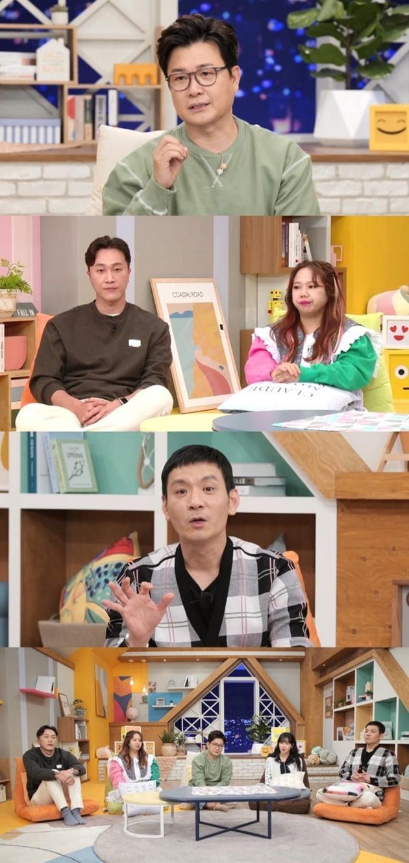 방송인 김성주가 SNS를 중단한 이유를 밝힌다. / 사진제공=MBN '나 어떡해'