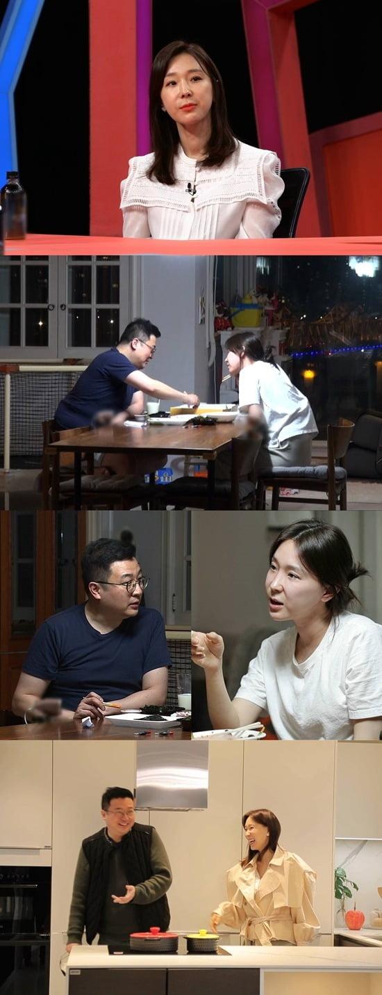 '동상이몽2'에 출연한 이지혜-문재와 부부 / 사진제공=SBS