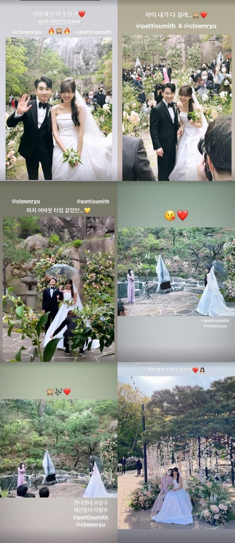 배우 이선빈이 류덕환-전수린 결혼식 현장 사진을 공개했다. / 사진=이선빈 인스타그램