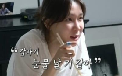 """이지혜 """"샵 해체 후 버림받아, ♥문재완 만나 행복"""""""