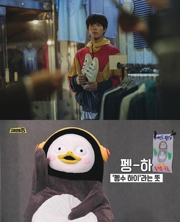 영화 '서복'의 박보검(위)과 캐릭터 펭수 / 사진제공=CJ ENM, 유튜브 자이언트 펭TV