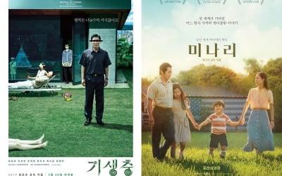 '미나리' 역대 오스카 작품상 후보 18위…'기생충' 9위