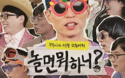 SG워너비 열풍…비드라마 TV·출연자 화제성 1위
