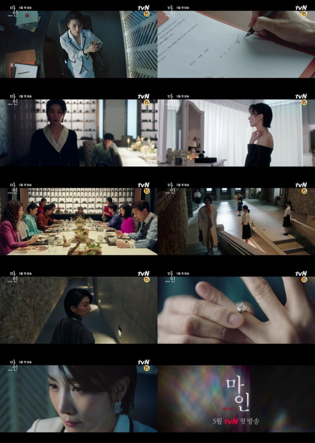 '마인' 김서형 티저 영상 /사진=tvN