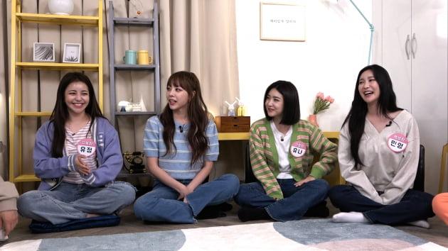 '옥탑방의 문제아들' 브레이브걸스/ 사진=KBS2 제공