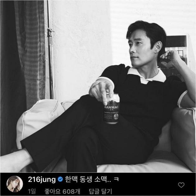 배우 이병헌./사진=인스타그램