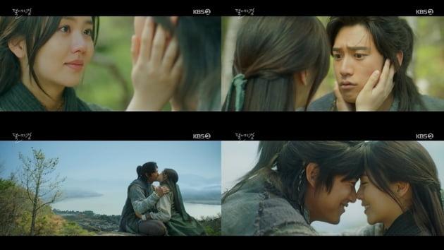 '달뜨강' 김소현♥나인우, 더할 나위 없이 완벽한 평강공주와 바보 온달