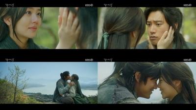 김소현♥나인우,<br>평강공주와 온달의 환생