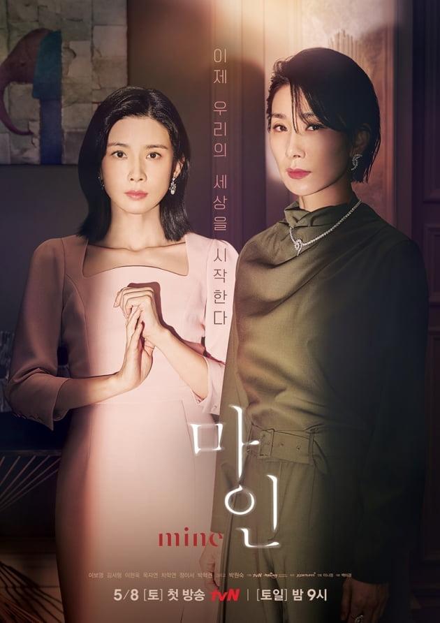 '마인' 공식 포스터 / 사진 = tvN 제공