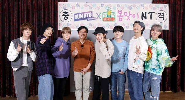 '출장십오야'와 '달려라방탄'의 컬래버레이션/ 사진=tvN 제공