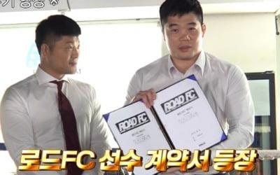 김민경, 로드FC 정식 선수 제안 받았다