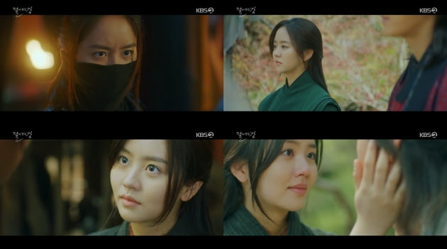 '달이 뜨는 강' 김소현/ 사진=KBS2 제공