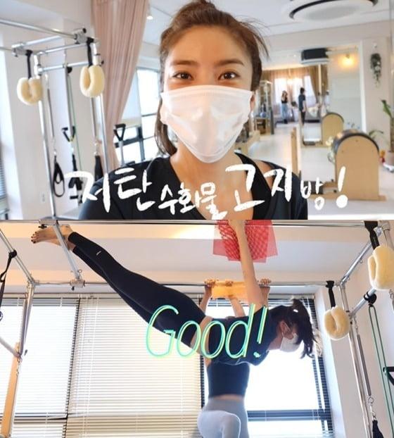 사진='담비손' 유튜브 영상 캡처.