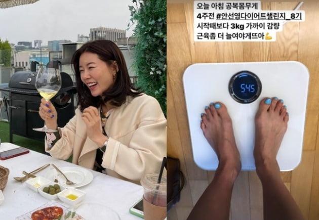 사진=안선영 인스타그램