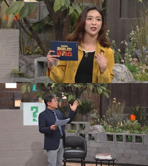 '차이나는 클라스' 루나 / 사진 = JTBC 제공