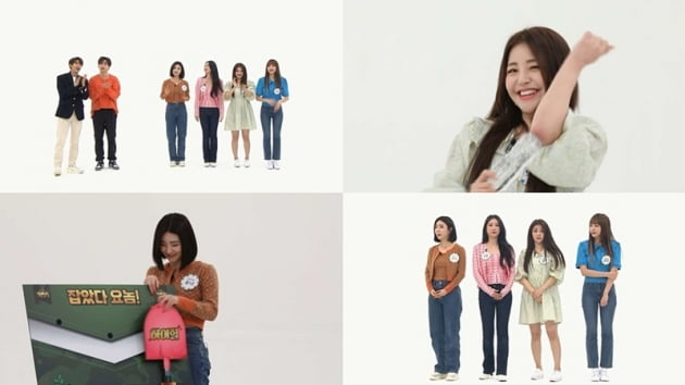 '주간아이돌' 브레이브걸스 / 사진 = MBC에브리원 영상 캡처