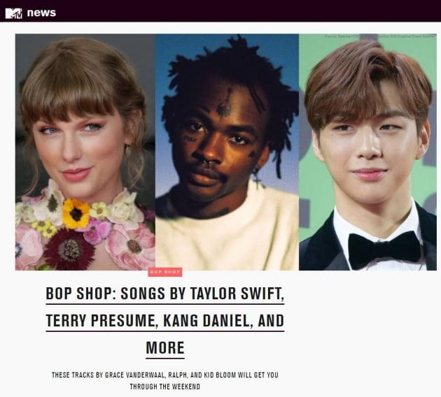 /사진 = MTV 홈페이지