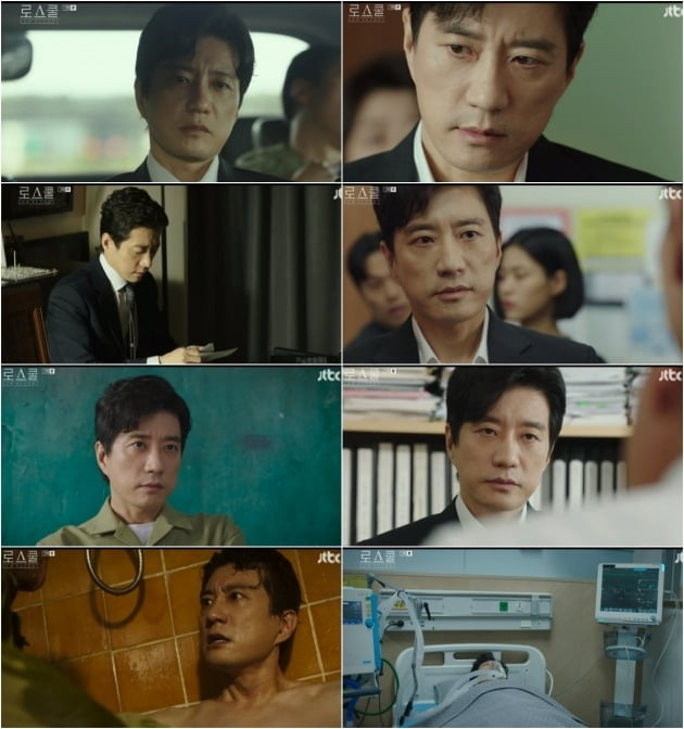'로스쿨'의 김명민 / 사진=JTBC 방송 화면 캡쳐