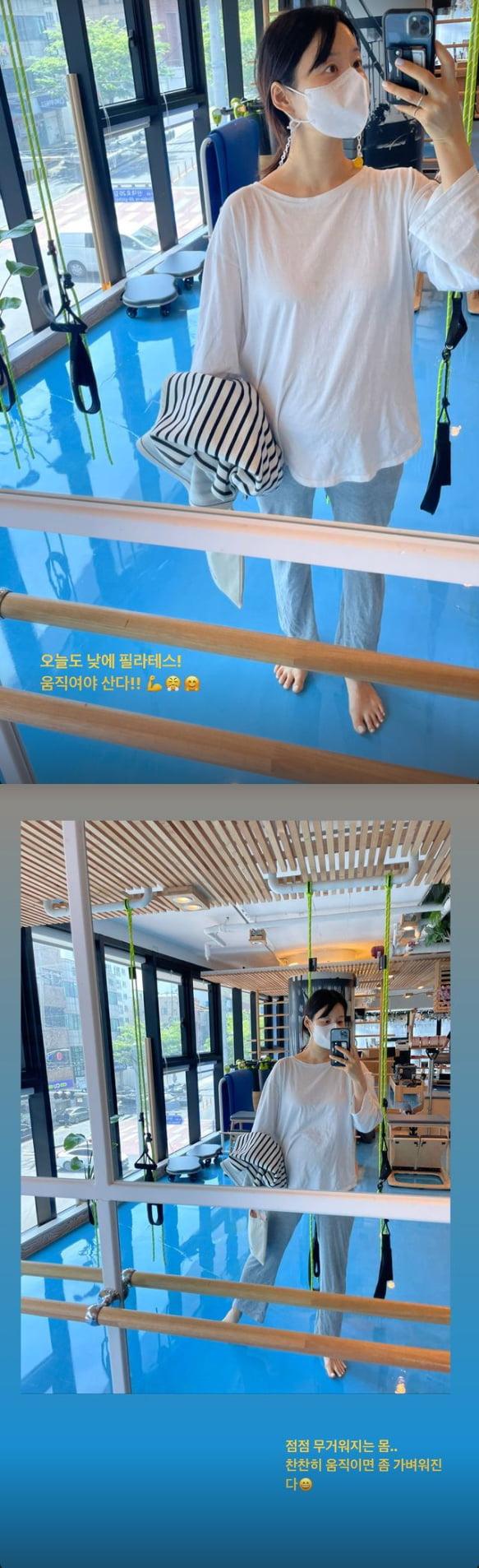 """'검사♥' 한지혜, 제법 D라인 보이네 """"점점 무거워지는 몸"""" [TEN★]"""