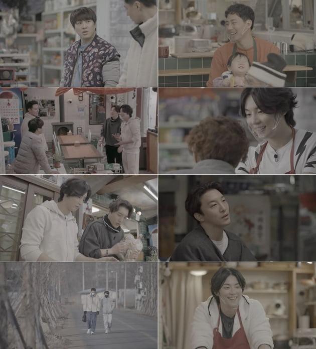 '어쩌다 사장' 9회/ 사진=tvN 제공