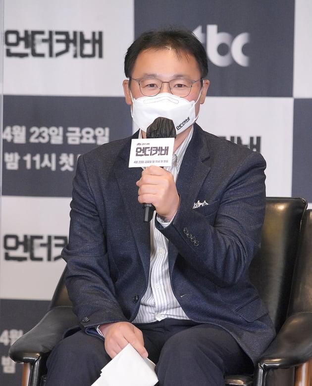 송현욱 감독이 22일 오후 온라인 생중계된 JTBC 새 금토드라마 '언더커버' 제작발표회에 참석했다. /사진제공=JTBC