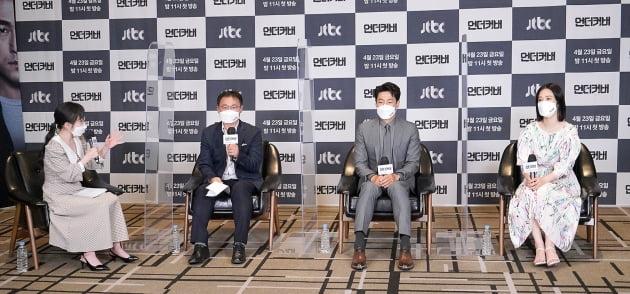 MC 박슬기(왼쪽부터), 송현욱 감독, 배우 지진희, 김현주가 22일 오후 온라인 생중계된 JTBC 새 금토드라마 '언더커버' 제작발표회에 참석했다. /사진제공=JTBC