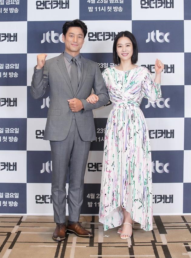 지진희(왼쪽)와 김현주가 '언더커버' 온라인 제작발표회에 참석해 포즈를 취하고 있다. /사진제공=JTBC