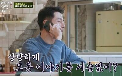 """조인성 """"김우빈 건강해졌다""""<br> 애칭은 '우빵이'"""