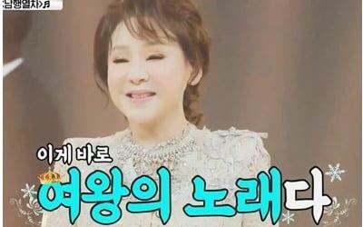 임영웅, 김수희 울린 사연