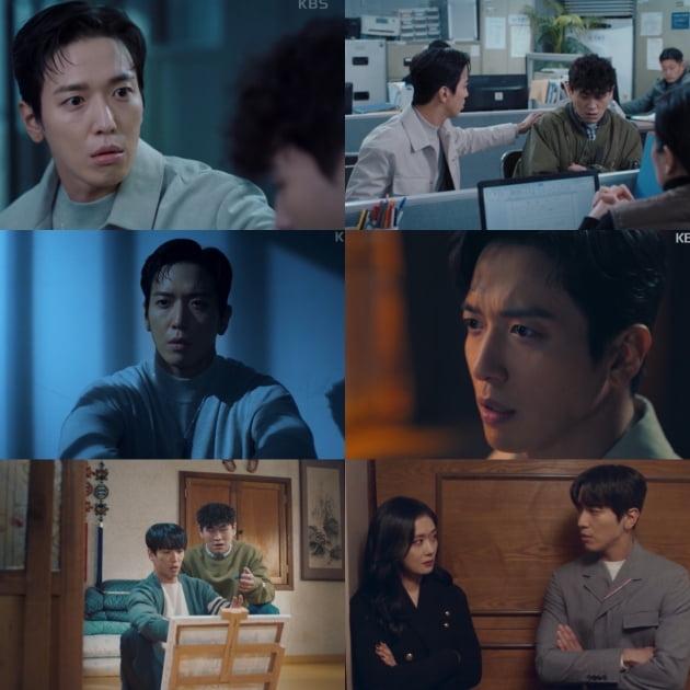 /사진=KBS 2TV 수목드라마 '대박부동산' 영상 캡처