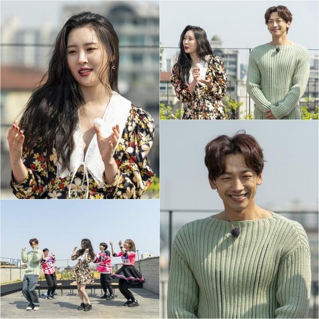 '컴백홈' 4회 예고/ 사진=KBS2 제공