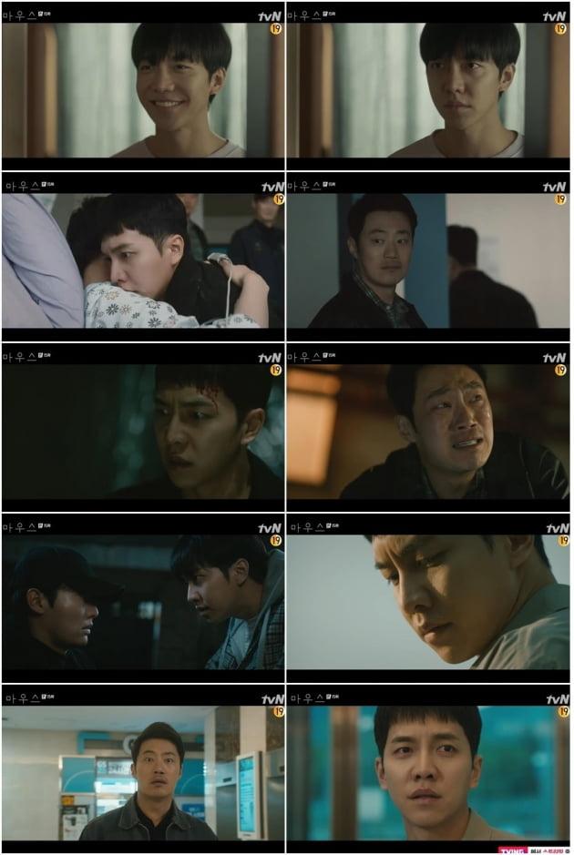 '마우스' 15회/ 사진=tvN 제공