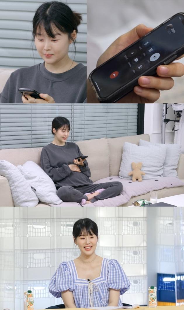 '편스토랑' 한지혜/ 사진=KBS2 제공