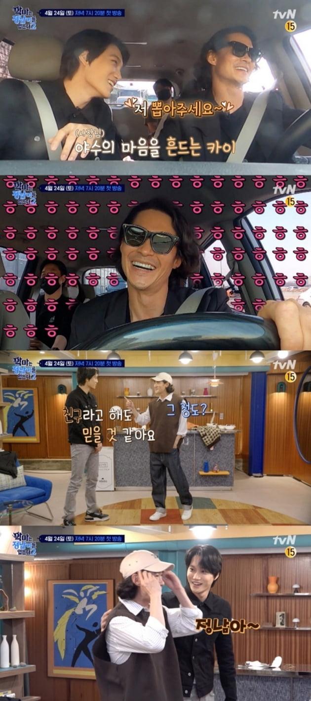 '악마는 정남이를 입는다2' / 사진 = tvN 제공