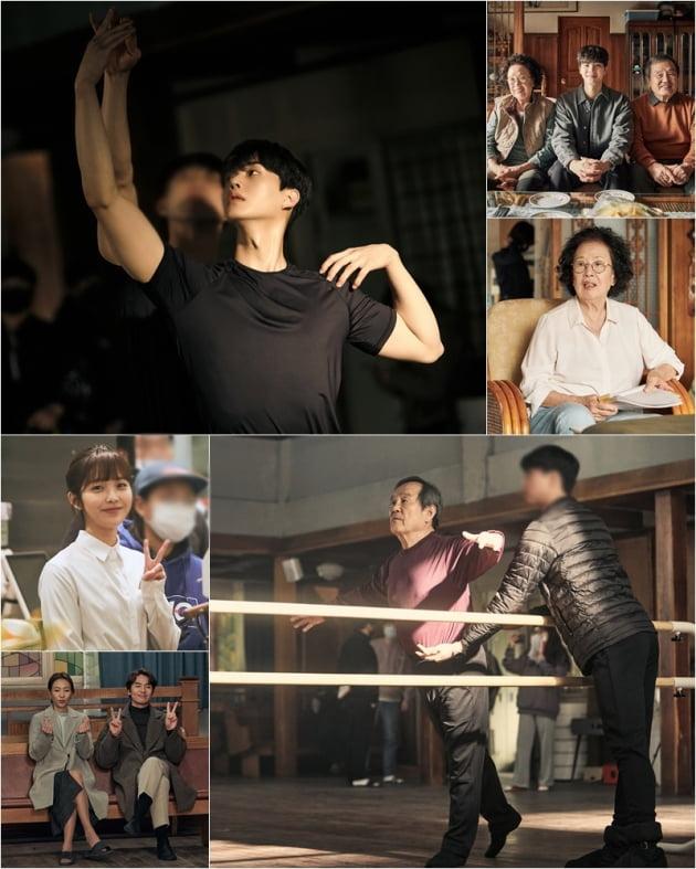 '나빌레라' / 사진 = tvN 제공
