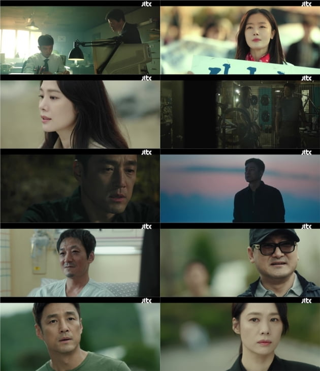 '언더커버' / 사진 = JTBC 영상 캡처