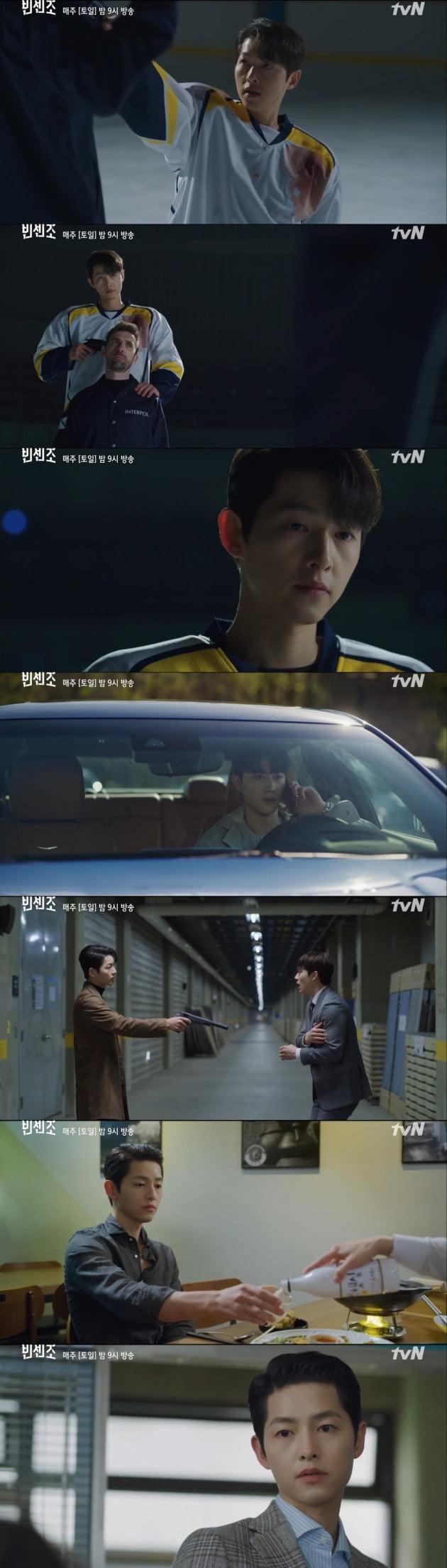 사진=tvN '빈센조' 방송 캡처