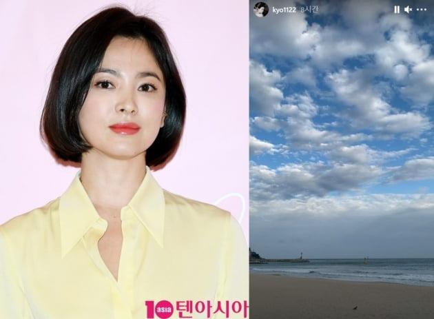 /사진=텐아시아DB, 송혜교 인스타그램