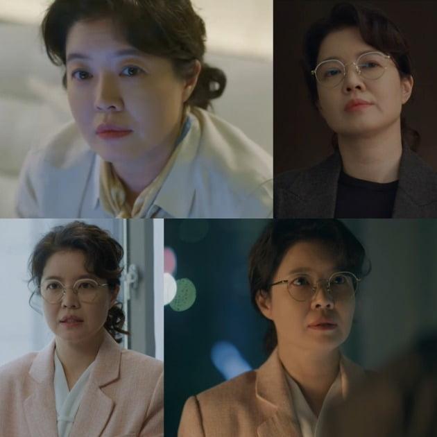 '빈센조' 김여진./사진제공=tvN