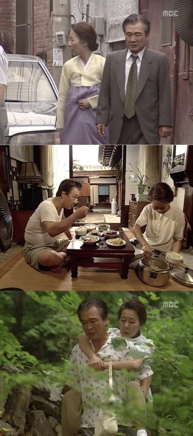 '동행2' / 사진 = MBC ON 제공