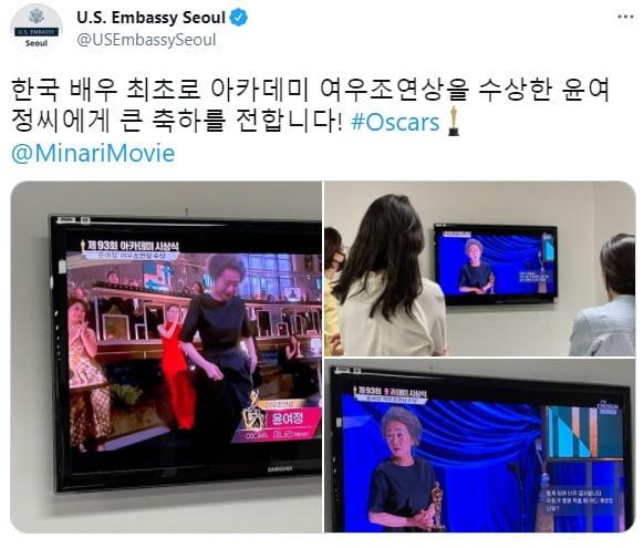 사진=주한 미국대사관 SNS 캡처