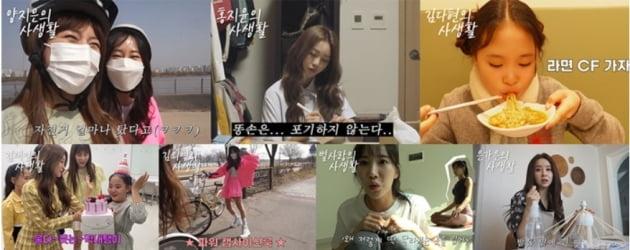 '미스트롯2' 트롯여신들의 솔직한 브이로그 'XX의 사생활'