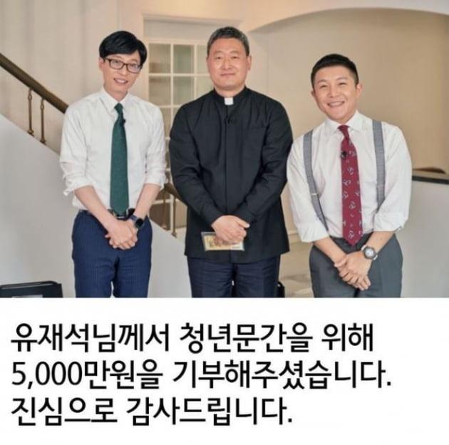 /사진='청년문간' 공식 인스타그램