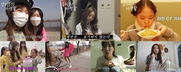 '미스트롯2' TOP7의 사생활 공개…브이로그 'XX의 사생활' 오픈