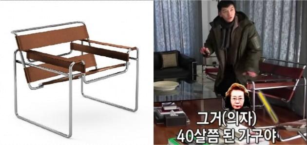 사진=온라인 커뮤니티, SBS '집사부일체'